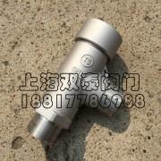 DA21F/Y超低温微启式安全阀DA-15